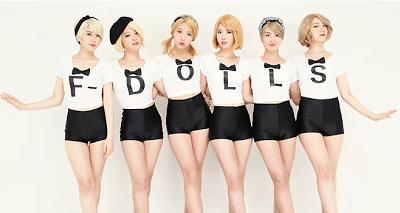f dolls14
