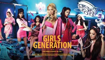 girls generation mrmr2