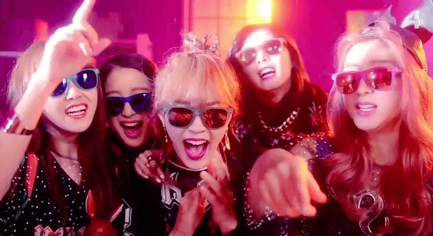 4minute-Watcha-Doin-Today-MV-teaser