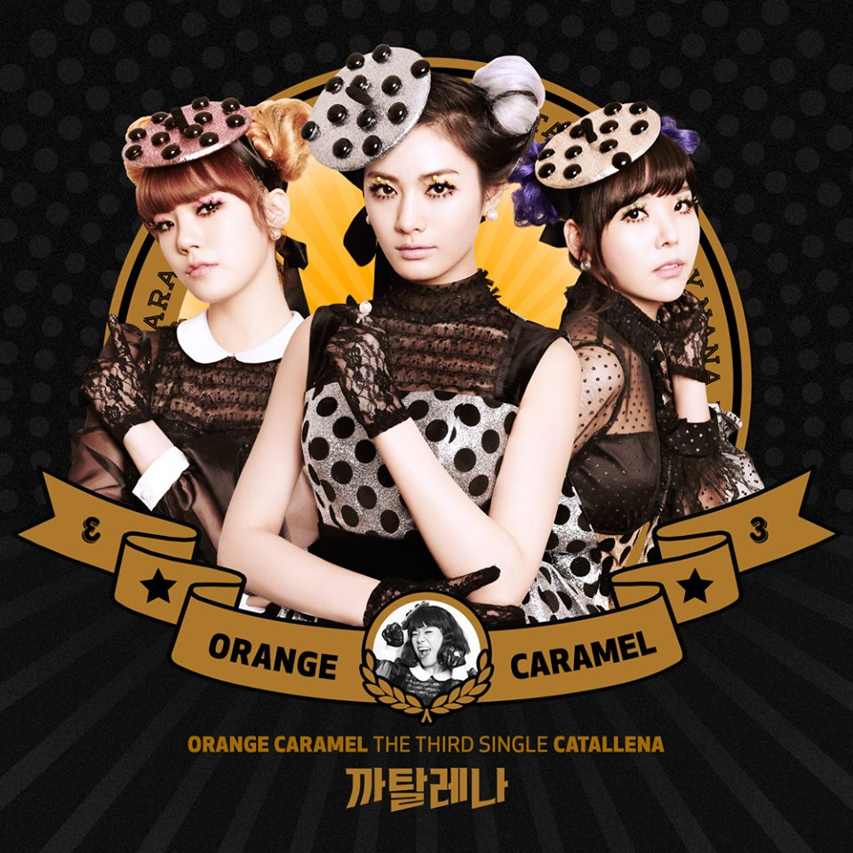 Orange-Caramel-Catallena1