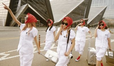 crayon pop uh ee
