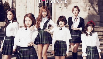 T ara Gossip Girls Pearl version