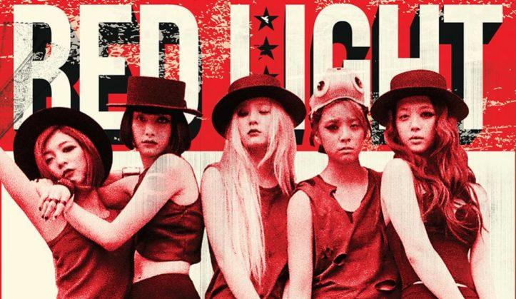 fx red light