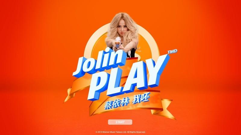 jolin-tsai-play