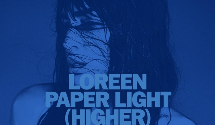 loreen paper light