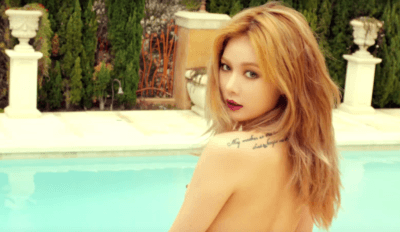 hyuna 4th mini album trailer