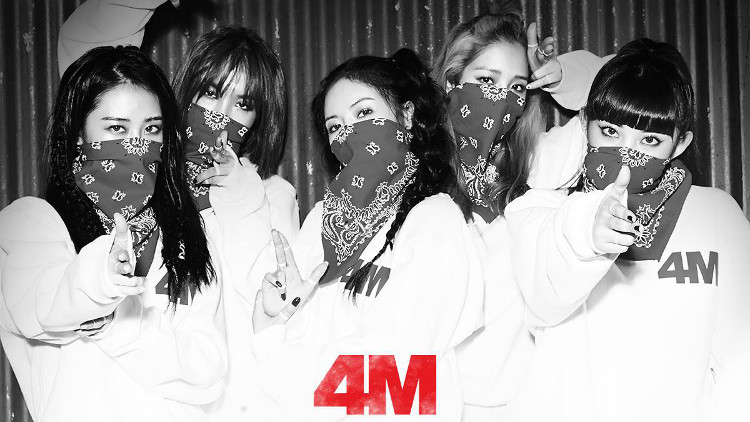 4minute-hate