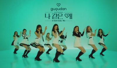gugudan a girl like me