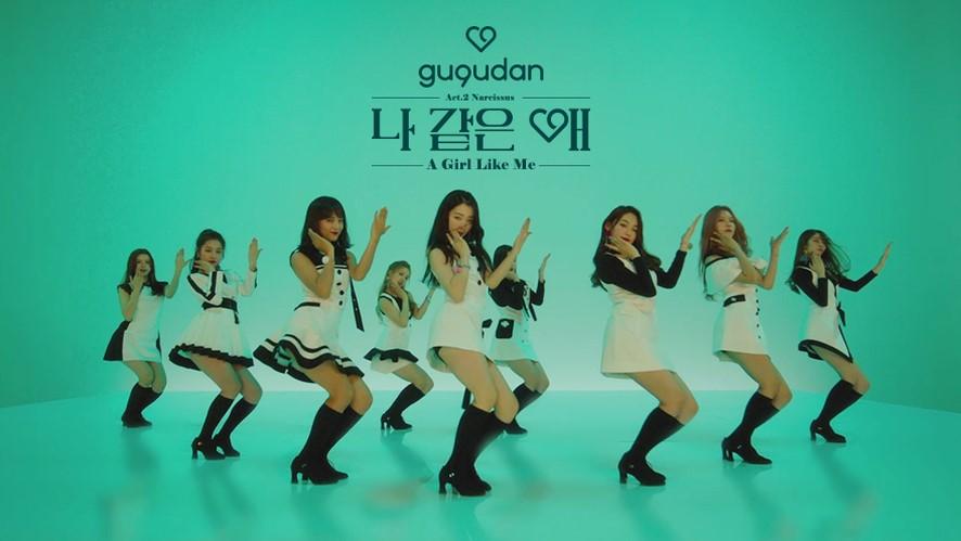 gugudan-a-girl-like-me