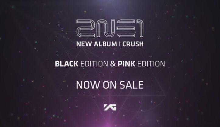 2ne1 crush album advert