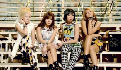 2ne1 falling in love japanese ve