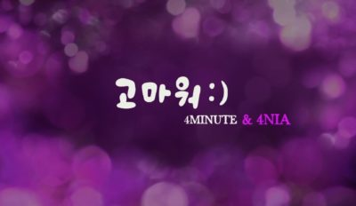 4minute thank you