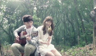 akmu play in jeju album teaser