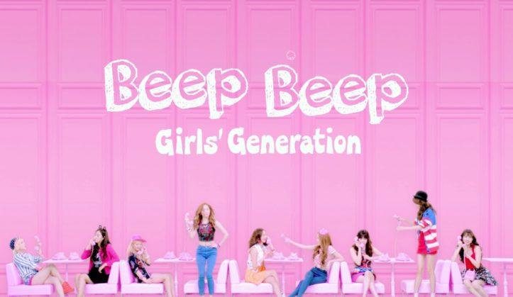 girls generation beep beep