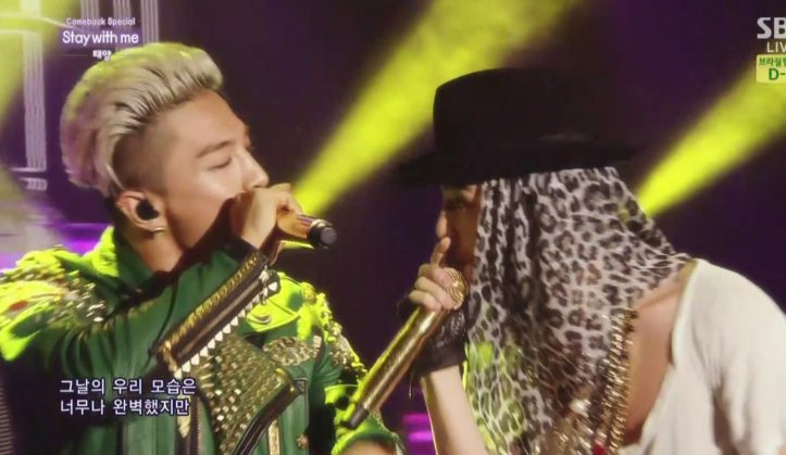 taeyang stay with me ft g dragon