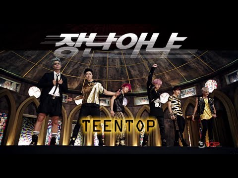 teen top rocking